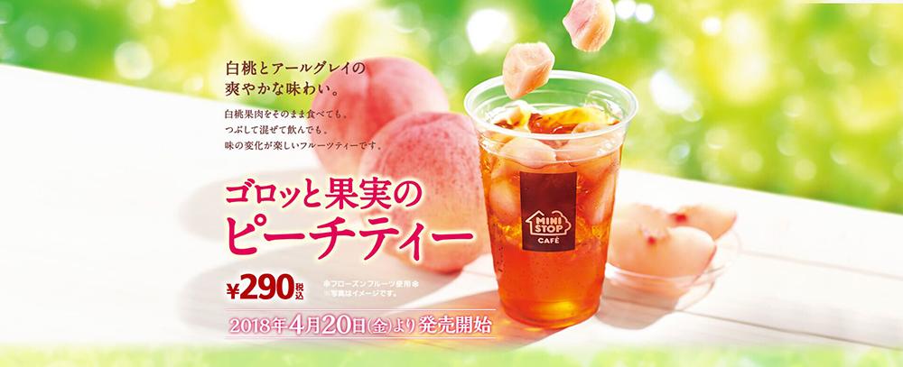 桃沙司1.jpg