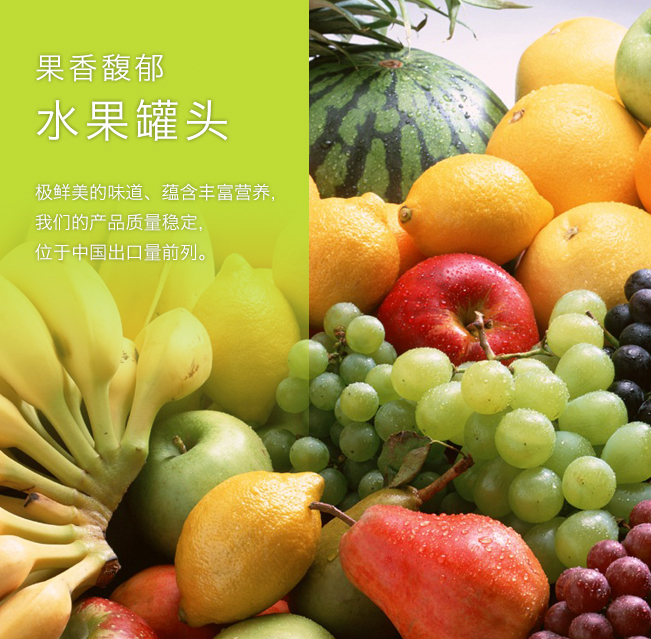 水果_05.jpg