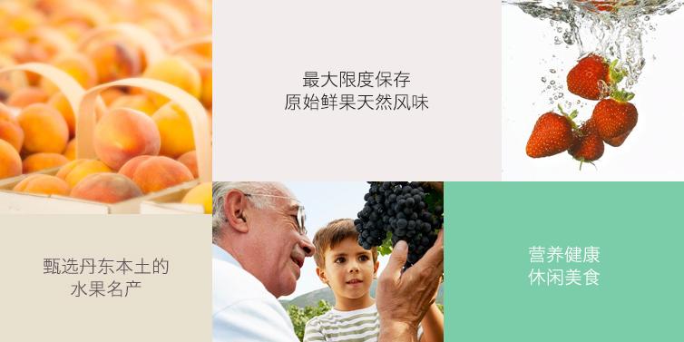 水果_08.jpg