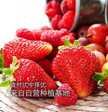 水果_09.jpg